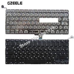 Nowy A1278 rosyjska klawiatura Brand New 13.3 RU dla Macbook Pro A1278 MC700 MB990 MC374 MB466