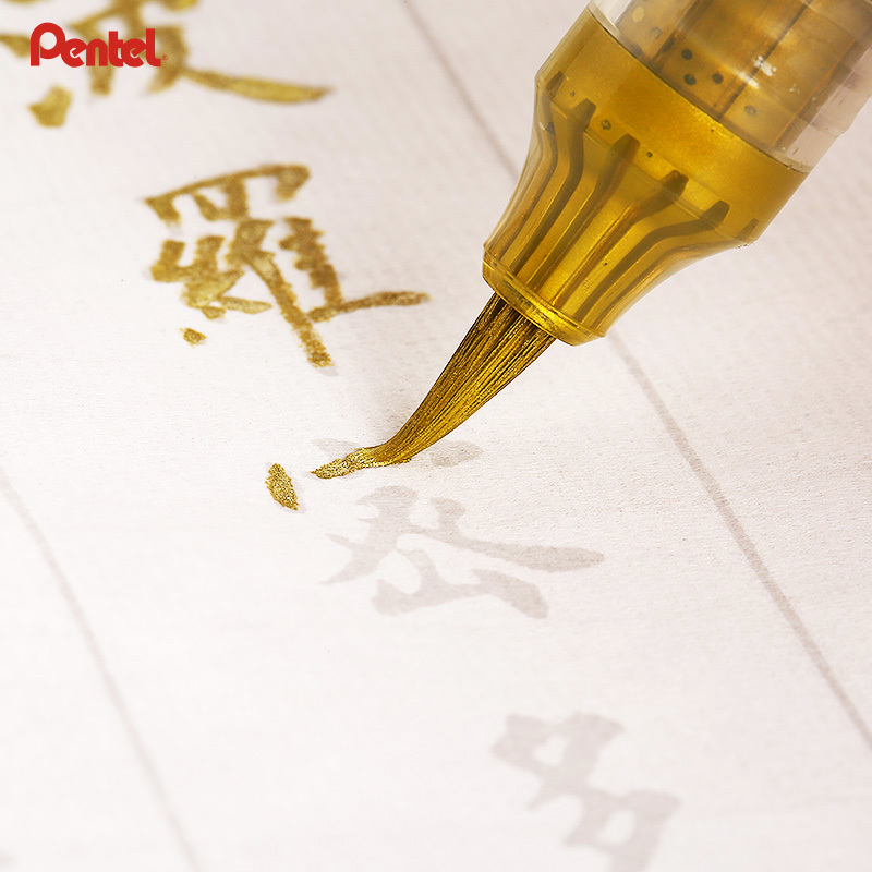 Pentel XGFH-X Metal Color Gold Brush Pen Soft Head Pen for Writing Signing Wedding Signature цены