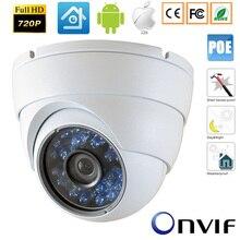 Видеонаблюдения Мини 720 P 1.0mp Водонепроницаемый Открытый безопасности сети ip 48 В POE Камера ИК-Ночное видение ONVIF 2.8 мм объектив