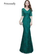 Emerald Mother of the Bride Dresses Mermaid Lace Half Sleeve V neck Floor-lenght Elegant Bride Banquet Prom Party Formal Gown