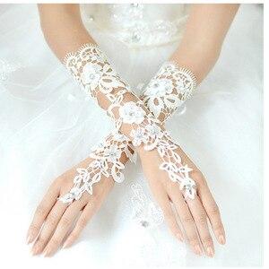 Модные Элегантные Перчатки для свадебного платья, роскошные кружевные белые перчатки без пальцев с алмазным вырезом, аксессуары для свадьб...