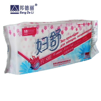 200 pcs/20 boxes Chinese Herbal Gynecological Pad fu shu Medicine Tampons Treatment Anion Pads Vaginal Infection Cure Care Pad