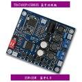 FX-AUDIO Bluetooth Audio Приемник Bluetooth CSR4.0 усилитель доска усилитель цифровой усилитель TDA7492P 25 Вт + 25 Вт пластины DC9-26V