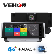 "VEHON 4G ADAS Car DVR Camera GPS 7.84"" Android 5.1 Dashcam Registrar Full HD 1080P Video Recorder Dual Lens dvrs Gps Navigation(China)"