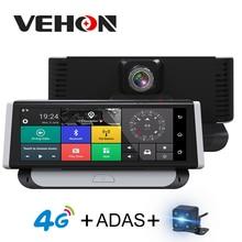 Vehon 4 г ADAS Видеорегистраторы для автомобилей Камера GPS 7.84 «Android 5.1 dashcam регистратор Full HD 1080 P видео Регистраторы Двойной объектив DVRs GPS навигации