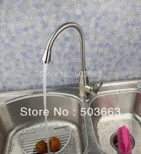 Никель Матовый 1 ручка для поверхностного монтажа Кухня Поворотный кран раковины латунь Тщеславие смесителя A-501