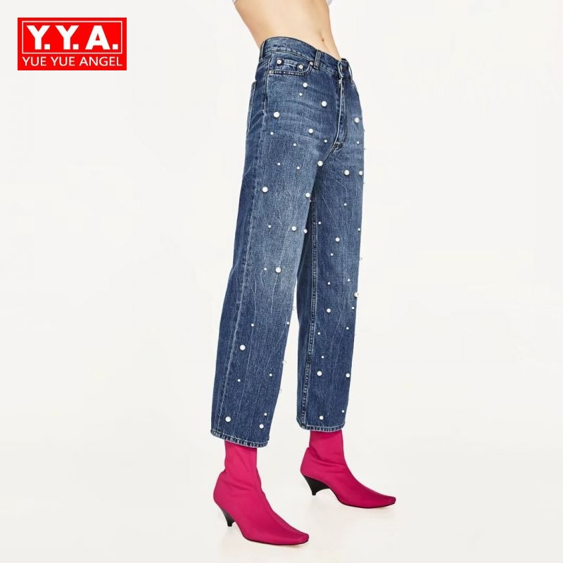 2017 New Fashion Mid Waist Womens Loose Fit Wide Leg Pants Female Trousers Jeans Beading Retro Streetwear Plus Size Top Quality