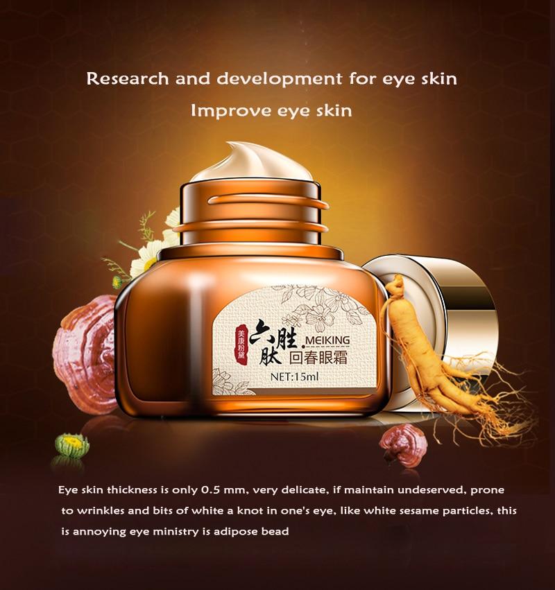 Olive Leaf Ageless Eye Cream MEIKING Skin Care Anti-Aging Wrinkles Puffiness Dark Circles Firming Lifting Treatment Eye Cream