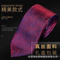 Silk tie male British business dress and groom get married professional work 8cm