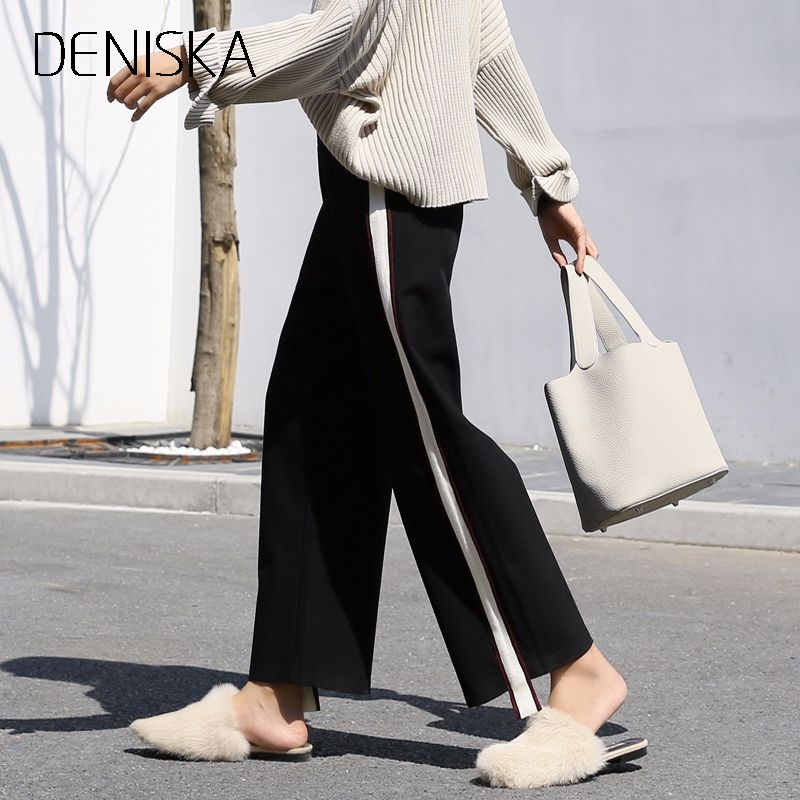 2017 Women Long Pant Casual Style Side Belt White Striped Stitching Wide Leg Pants Black Casual Loose Trousers Wide Leg Pants