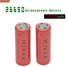 2PCS High Capacity 26650 Battery 7200mAh 3.7V 2665