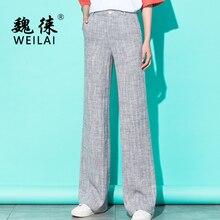 Женские льняные широкие брюки, весенние серые брюки в полоску с высокой талией, брюки палаццо в Корейском стиле, большие размеры 5XL, 2019