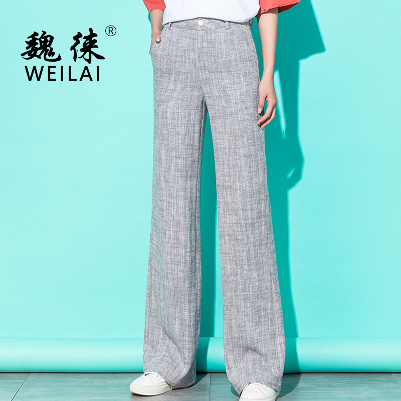 Women Linen   Wide     Leg     Pants   2019 Spring High Waist Kintted Striped Gray   Pants   Palazzo Streetwear Korean Plus Size 5XL Trousers