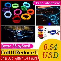 12 В неоновый светильник, 8 мм, швейный край, EL Wire, светодиодный Декор для танцевальной вечеринки, автомобильный светильник s, неоновый светоди...