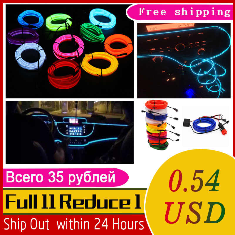 12 В неоновый свет 8 мм швейная кромка EL провод светодиодный Декорации для вечеринки автомобильные огни неоновый светодиодный светильник Гибкая канатная трубка светодиодный водонепроницаемая лента
