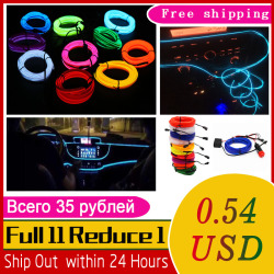 12V Neon Light 8mm Sewing Edge EL Wire Led Dance Party Decor Car Lights Neon LED lamp Flexible  Rope Tube LED Waterproof Strip