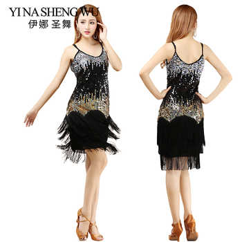 2016 New arrivals sexy tassel latin dance dress for women girls latin dance skirt competition wear on sale - DISCOUNT ITEM  10% OFF All Category
