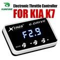 Автомобильный электронный контроллер дроссельной заслонки гоночный ускоритель мощный усилитель для KIA K7 Тюнинг Запчасти аксессуар