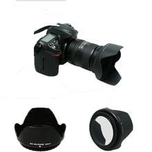 Бленда объектива D3200 D3100 D5200 D3000 бленда объектива камеры 52 мм байонет подходит для объектива nikon nikor AF-S DX 18-55 мм f/3,5-5,6G VR II 52