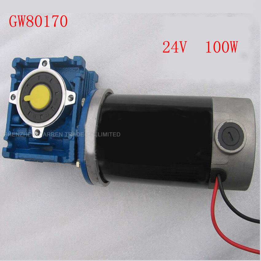 DC Gear Motor 24V 100W GW80170 DC Brush Worm Gear Reduction Motor Industry Machinery Speed Optional