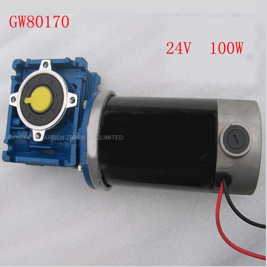 DC Gear Motor 24V 100W GW80170 DC Brush Worm Gear Reduction Motor Industry Machinery font b