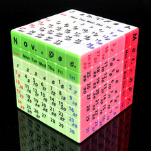 2019 Timetable Calendar Custom Cube UV Printing 7x7x7 Magic Stickerless Cubo Magico Educational Toys for Children Boys