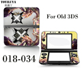 Protective Vinyl Skin Sticker For Monster Hunter Color Stickers For Nintendo Old 3DS For 3DS Controller
