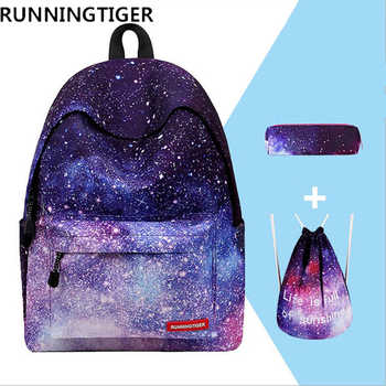 Hot Sale 3pcs Sets School Bags For Teenage Girls Printing Backpack Women Shoulder Drawstring Bags With School Pencil Case - DISCOUNT ITEM  40% OFF All Category