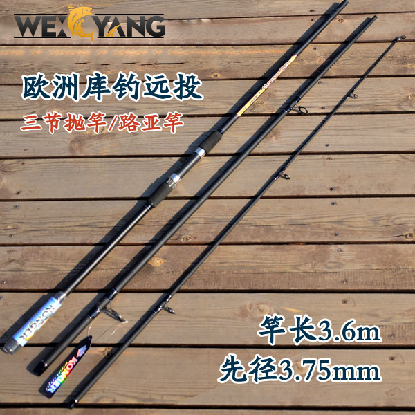 2017 UCOK 1pcs/pack 3.3M 3.6M 3.9M Carbon fiber material beach long casting far shot distance throwing surf carp fishing rods