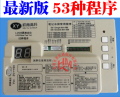 Free shipping New Laptop TV LCD / LED TEST TOOL LCD panel tester Support 15 53 LVDS interface