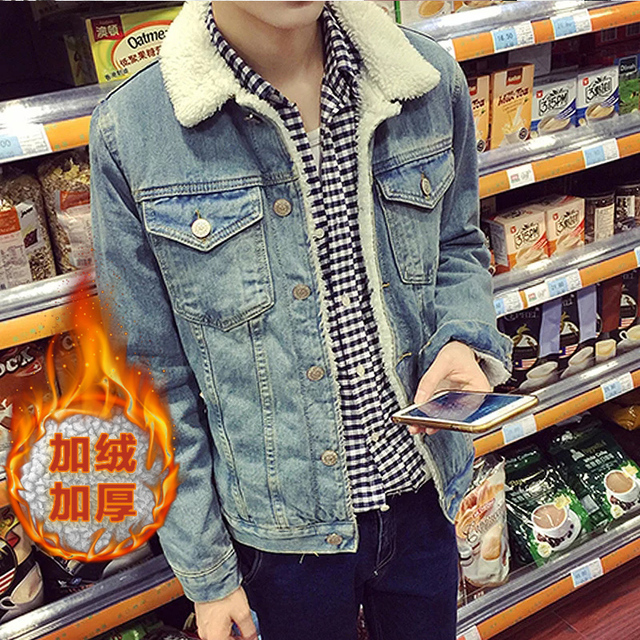 TG6296 Cheap wholesale 2016 new Add wool upset jean jacket lambs wool cotton clothes men and women lovers coat