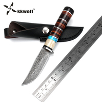Sharp Damascus Pattern Steel Hunting Knife Fixed Blade Knife Leather Handle Tactical Knife Outdoor Camping Survival