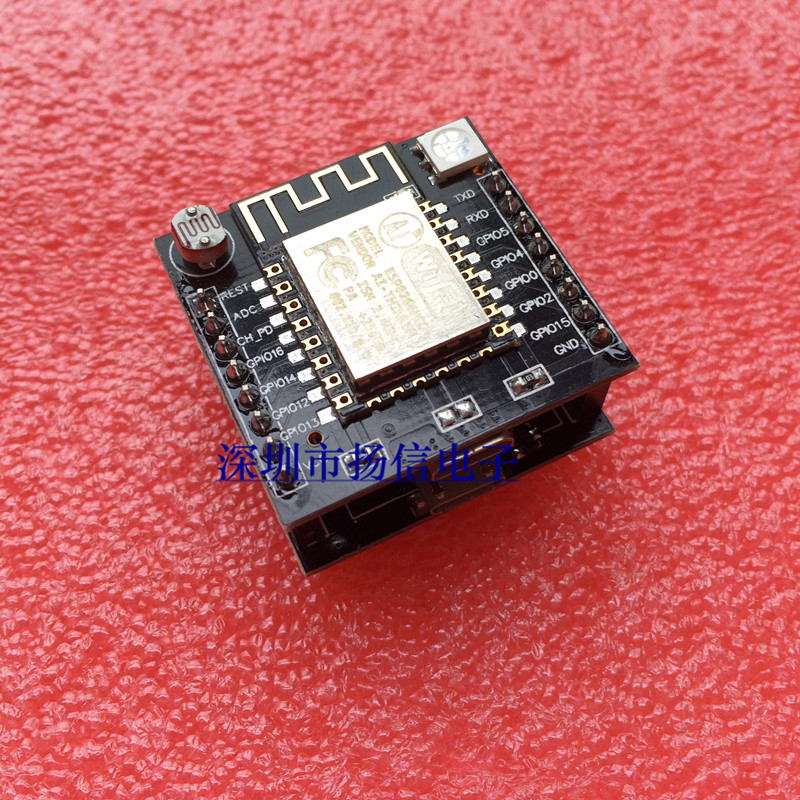 ESP8266 machine intelligence cloud development board ESP-12F development board платье aurora firenze aurora firenze au008ewrzk77