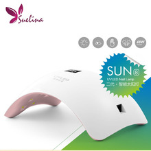 UVLED Professional SUN8 LED Nail Dryer 48W Lamp For Manicure Unique ow Heat Mode Nail Gel Dryer For Nail Polish Art Tools
