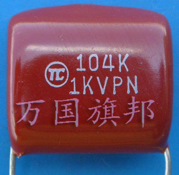 Free Delivery. CBB Metallization Poly Propylene 1000 V 104 0.1 UF Membrane Capacitor
