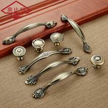 AOBITE European Zinc Aolly Antique Luxuriou Cabinet Handles 128mm Kitchen Cupboard Pulls Drawer Singe Hole Knob Furniture Handle