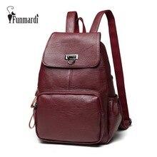 Funmardi Luxury Anti-Theft Backpack элегантный дизайн Женская дорожная сумка винтажная женская кожаная сумка моды кожа Школьные сумки WLHB1663