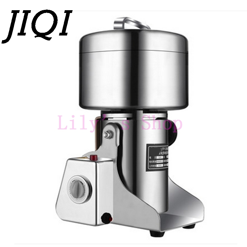 Chinese medicine grinder whole grains mill powder ultrafine grinding machine herbs home shredder superfine pulverizer EU US plug high quality 300g swing type stainless steel electric medicine grinder powder machine ultrafine grinding mill machine