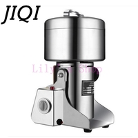 Chinese Medicine Grinder Whole Grains Mill Powder Machine Ultrafine Grinder Herbs Home Shredder Superfine EU
