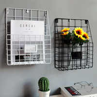 Wall-mounted Grid Hanging Rack Newspaper Magazine File Iron Storage Basket Office Home Suppies