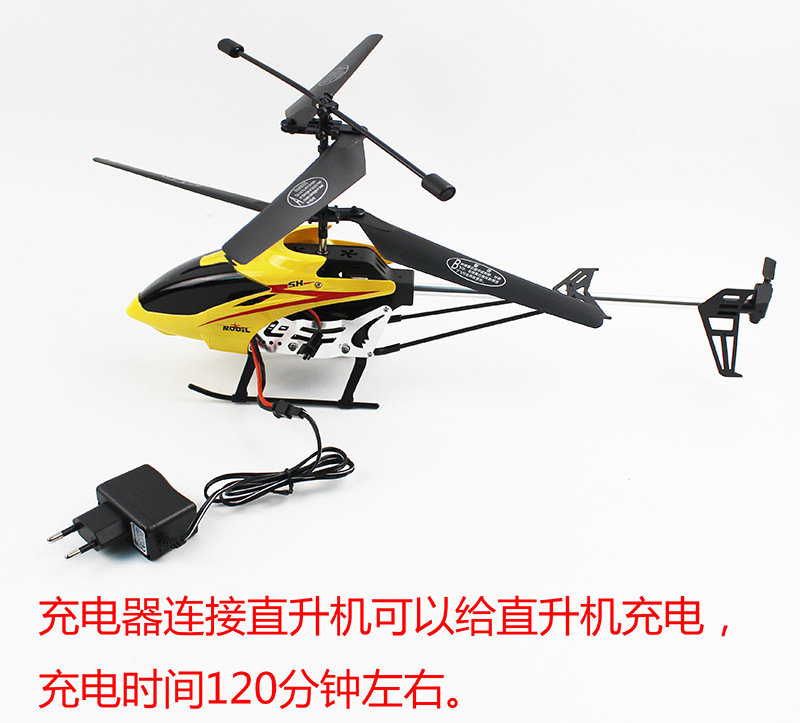 Rc Heliocpter 688-21 With Gyro BNF  4CH RC aircraft Remote control model plane super resistant to fall rc toys for child gifts yizhan i8h 4axis professiona rc drone wifi fpv hd camera video remote control toys quadcopter helicopter aircraft plane toy