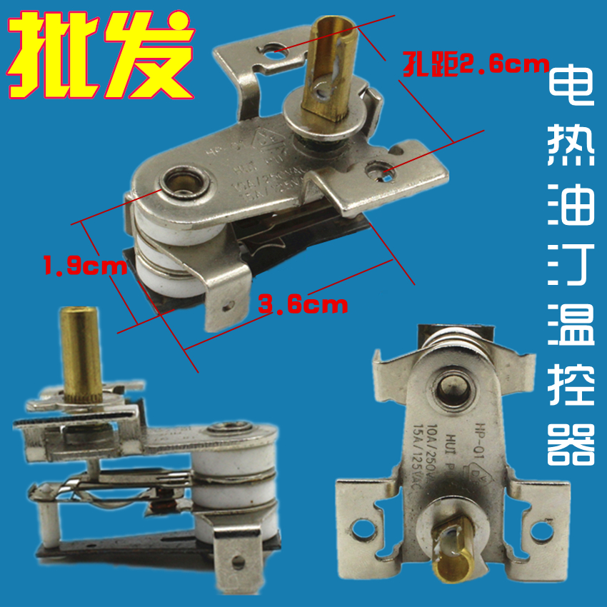 Electric Stove Thermostat Replacement Parts Motor Repalcement Parts