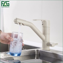 FLG High-end Brass Body Khaki Color Kitchen Faucet Sink Mixer Tap 360 Degree Rotation With Water Purification Features 302-33M