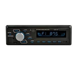Image 3 - Автомобильный MP3 плеер, 12 В, Bluetooth, автомобильный стерео аудио в тире, один, 1 Din, fm приемник, Aux вход, USB, MP3, WMA, радио плеер, BT, Автомобильный MP3