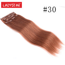 Clip in 100% Remy Human Hair Extensions Platinum Quality Long Soft Silky Straight for Women Fashion 120g