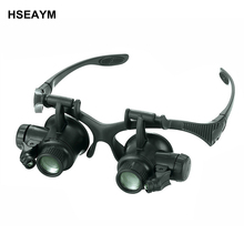Sale HSEAYM  Binoculars Telescope Optical Lens LED Light Glasses Magnifier Magnifying Glass Helmet Eye Loupe Repair Circuit Board