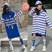 Baby Girl Clothes 2019 Spring Long Sleeve Shirt Dress For Girls Teenagers Cotton Print School Toddler Big Girls Rainbow Dress 12