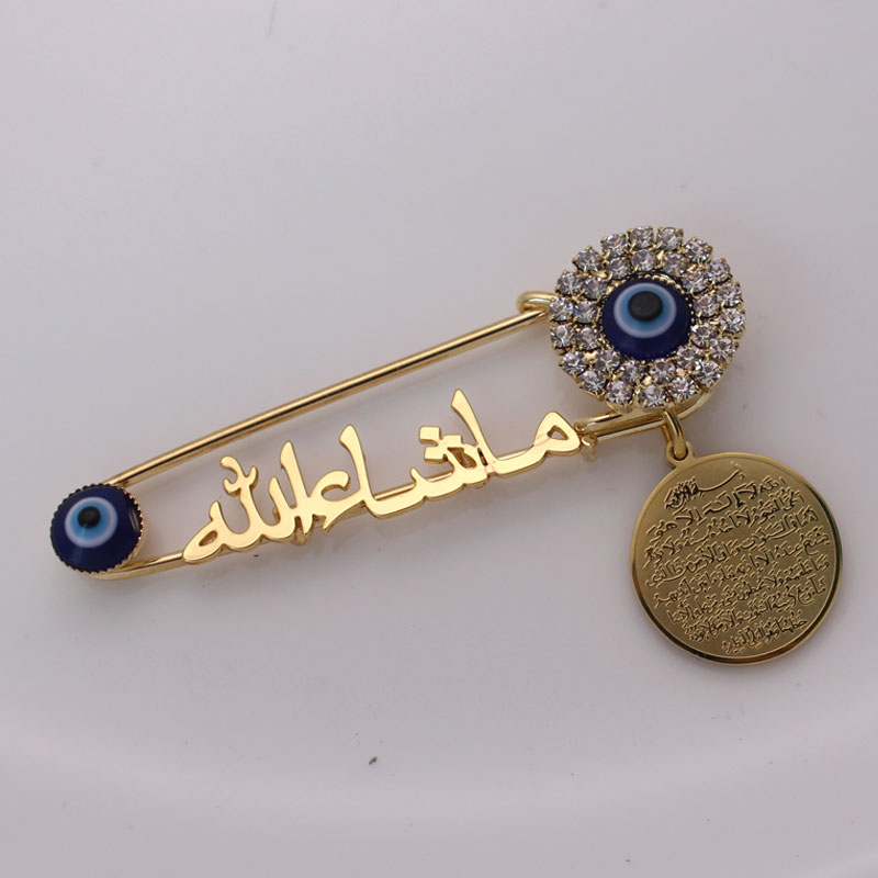 Image 5 - islam muslim AYATUL KURSI Mashallah in arabic Turkish evil eye Stainless steel brooch baby pinBrooches