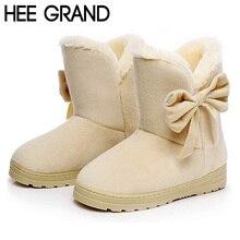 Hee бабочкой зимней мягких снега grand плоские носок скольжения  сапоги