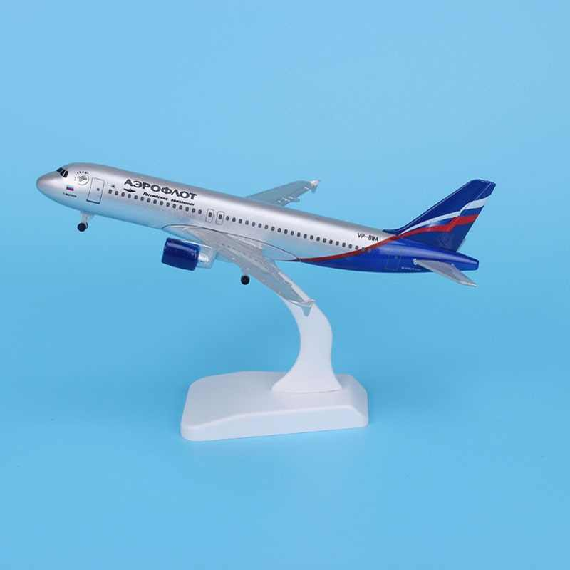 Aircraft Model Diecast Metal Model Airplanes 20cm 1:400 Aeroflot Russian A380 Airbus Airplane Model Toy Plane Gift